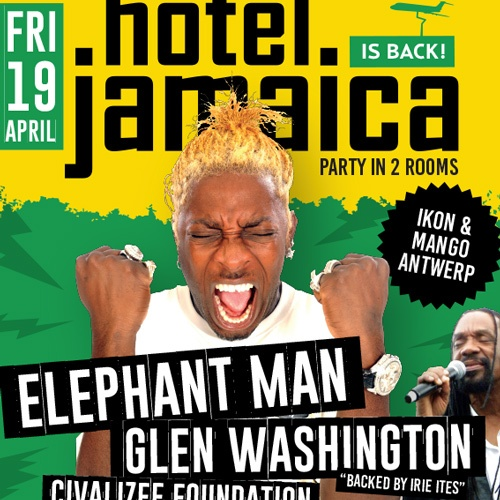This Friday: Hotel Jamaica
